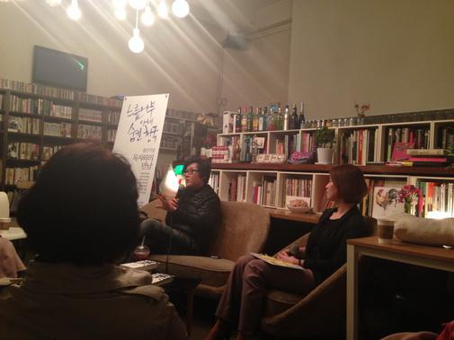 2013/04/19 『느릅나무 아래 숨긴 천국』 이응준 작가와의 만남 @ 홍대 카페 팩토리