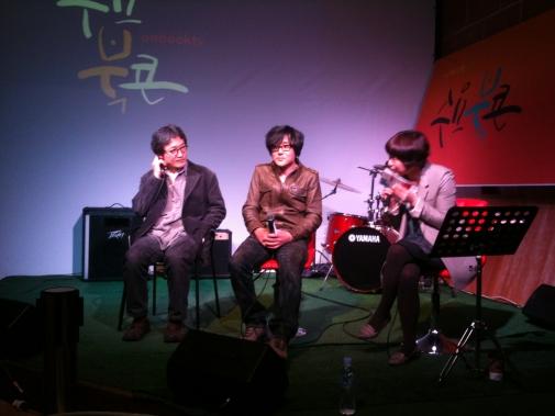 『내 연애의 모든 것』의 작가 이응준 북콘서트